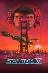 Star Trek - The Voyage Home